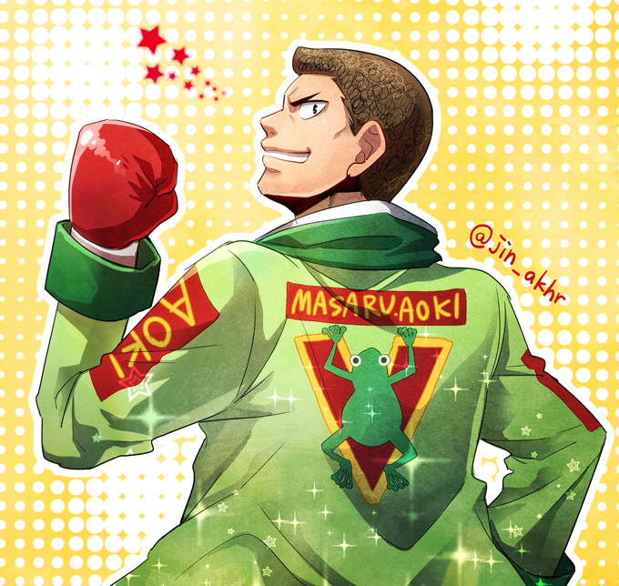 Aoki Masaru | Wiki Ippo | FANDOM powered by Wikia