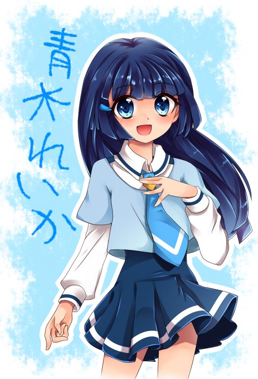 Tags: Anime, Fanart, Pixiv, Uduki Shi, Smile Precure!