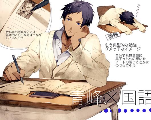 Aomine Daiki Kuroko No Basuke Image 1573198 Zerochan Anime