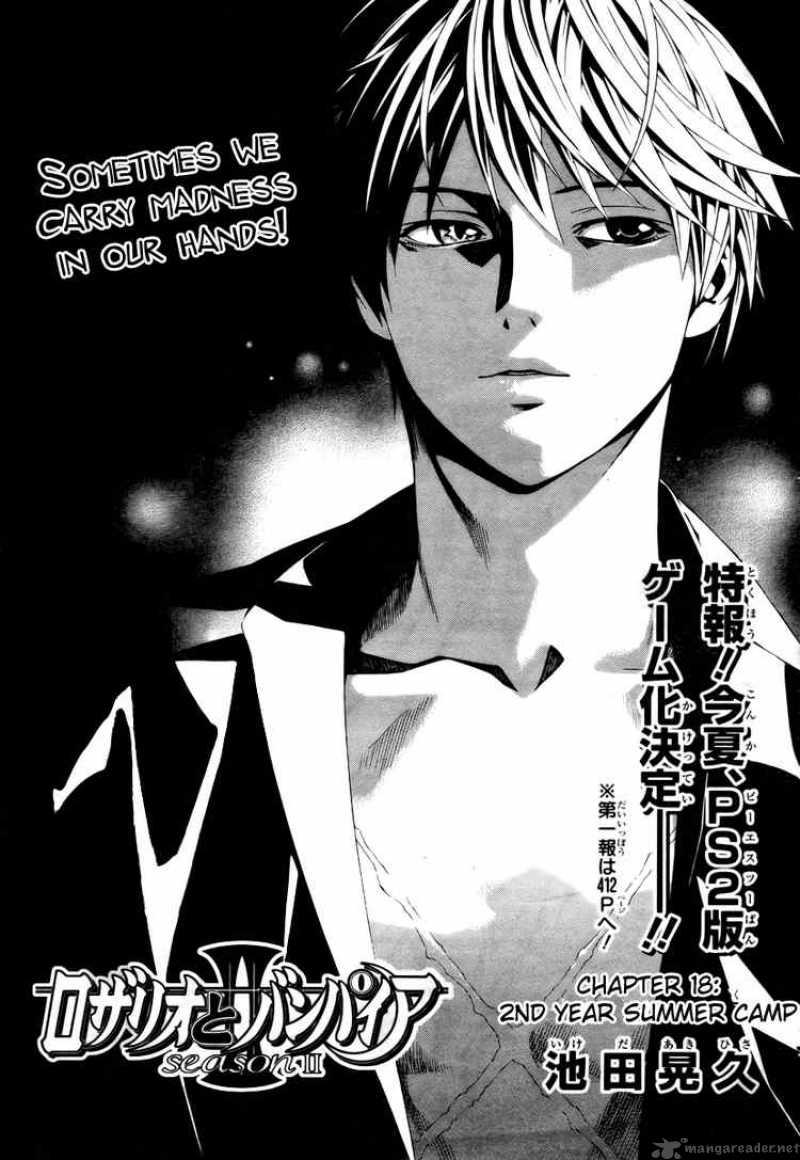 Aono Tsukune - Rosario + Vampire - Zerochan Anime Image Board