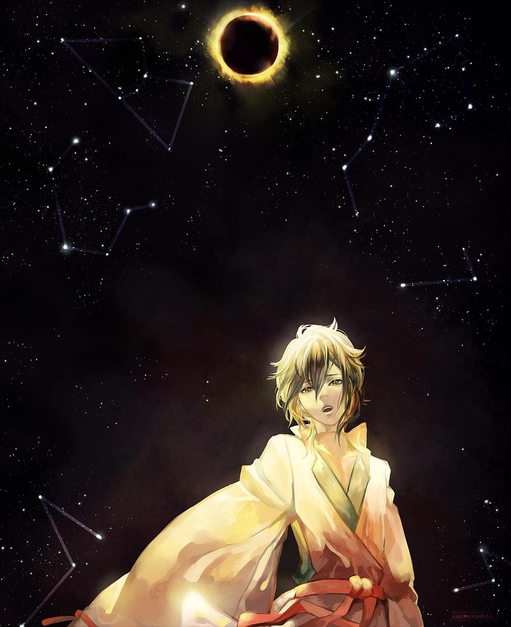 From the new world satoru