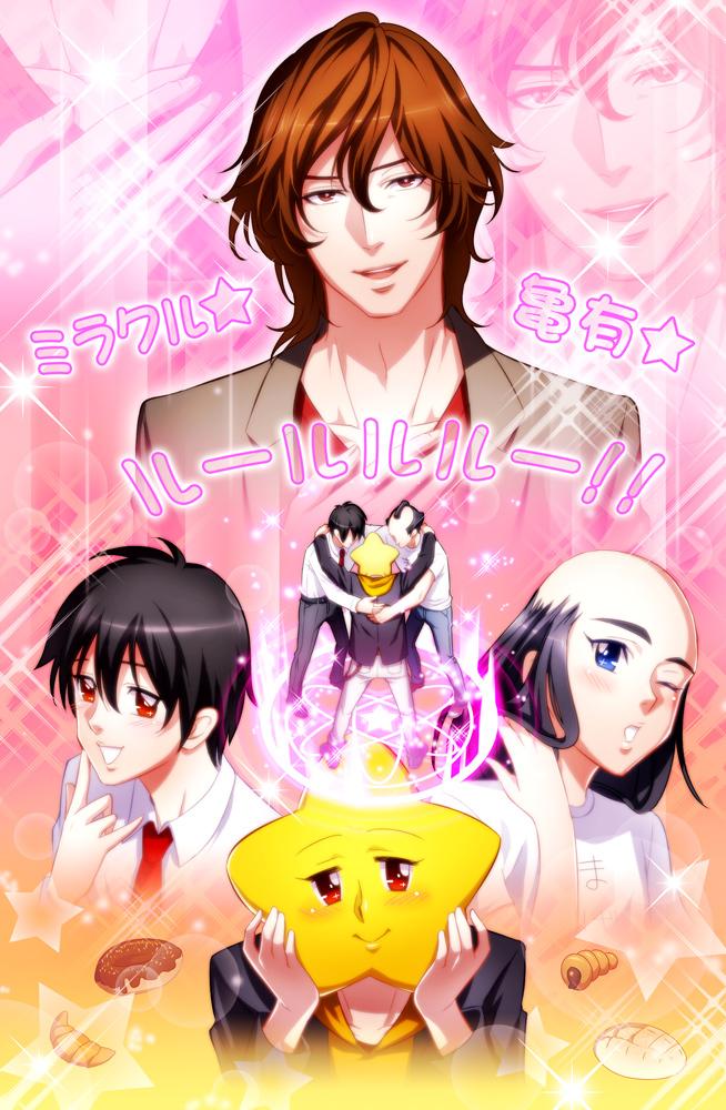 Tags: Anime, Red Lian, Arakawa Under the Bridge, Last Samurai, Hoshi, Kou Ichinomiya, Shiro (Arakawa), Pixiv, Fanart