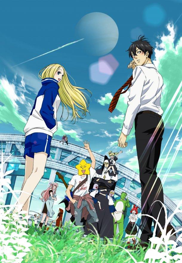 Tags: Anime, Shaft (Studio), Arakawa Under the Bridge, Nino (Arakawa), Kappa (Arakawa), Sister (Arakawa), Hoshi, Kou Ichinomiya, Kappa, Official Art, Mobile Wallpaper