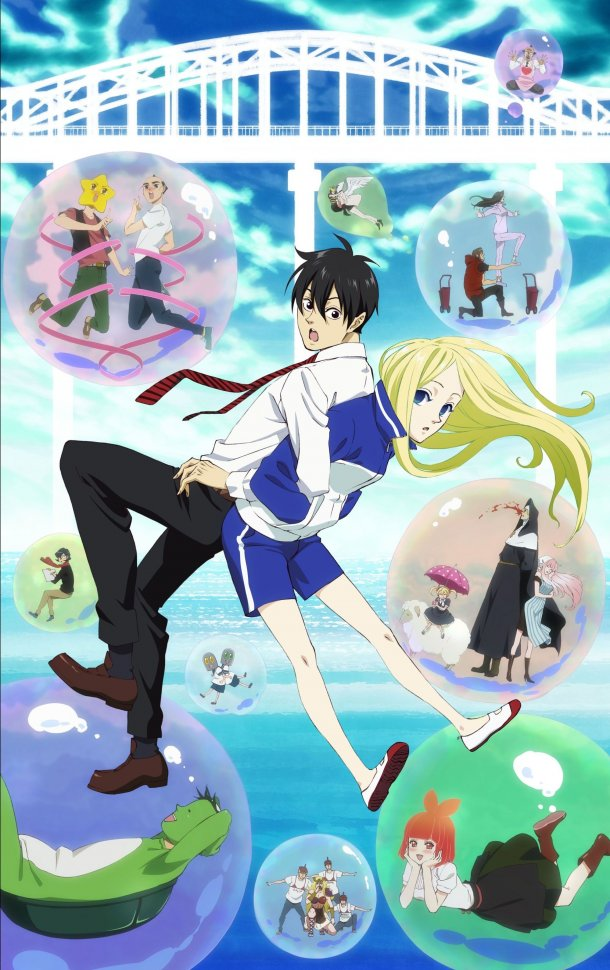 Tags: Anime, Arakawa Under the Bridge, Nino (Arakawa), Maria (Arakawa), Stella (Arakawa), Sister (Arakawa), Kappa (Arakawa), Hoshi, P-ko, Kou Ichinomiya, Kappa, Mobile Wallpaper, Metal Brothers