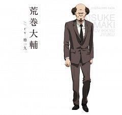 Aramaki Daisuke