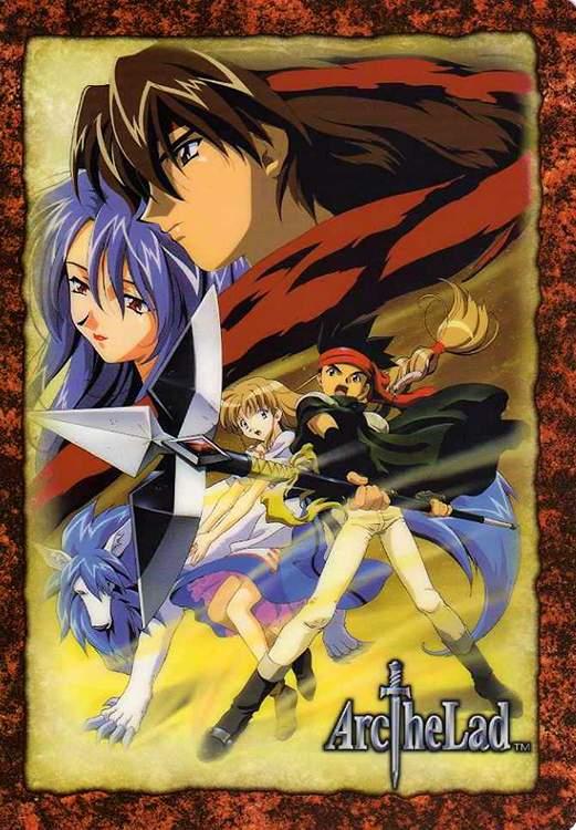 Tags: Anime, Arc The Lad, Elk, Lieza, Kukuru, Arc Eda Ricolne, Official Art