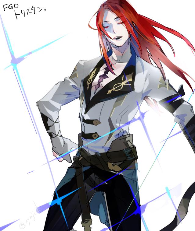 Archer (Tristan) - Fate/Grand Order - Image #2075893