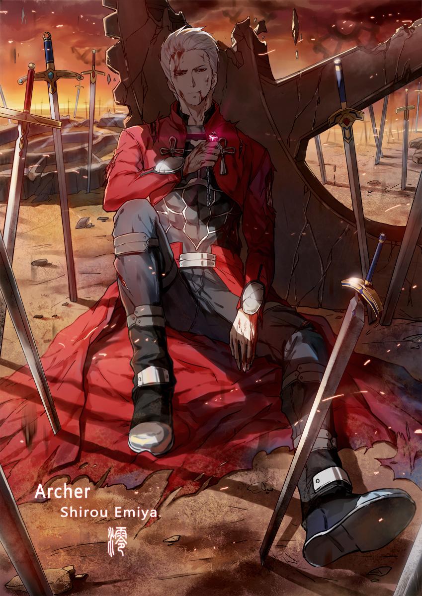 Fate Archer