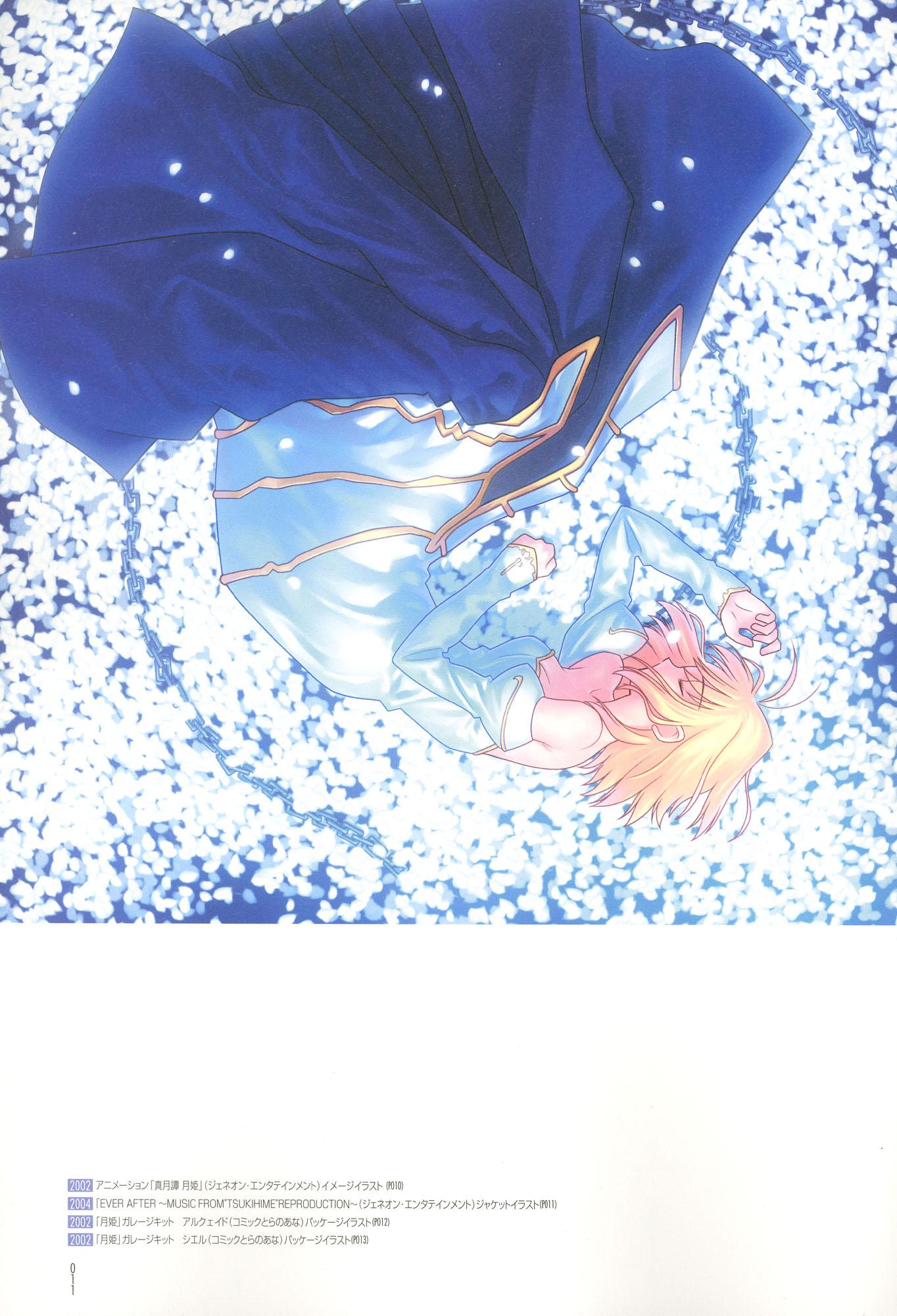 tsukihime  lunar legend moon princess