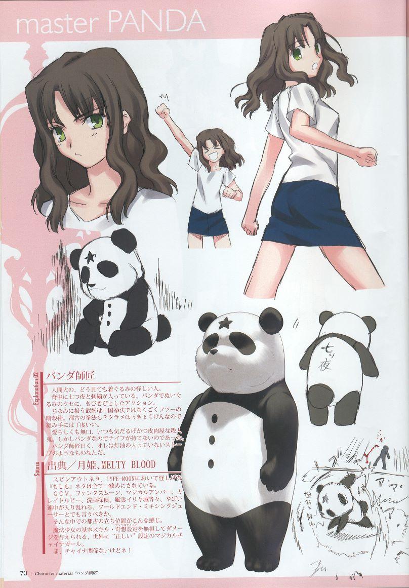 Miyakoの画像 p1_20