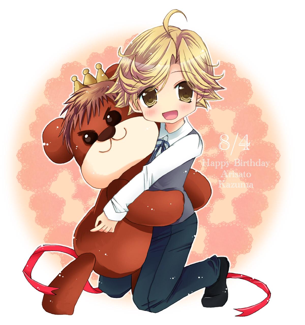 Hadaka Shitsuji Image #1332393 - Zerochan Anime Image Board