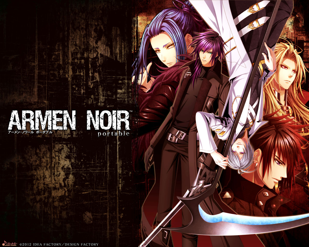 Armen Noir Wallpaper