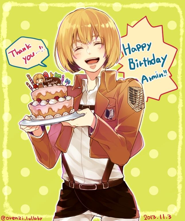 Поздравления армина с днем рождения