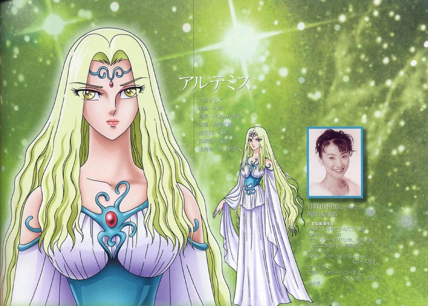 Artemis (Saint Seiya)/#37307 - Zerochan