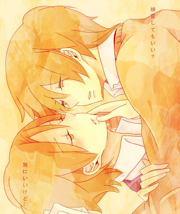 Mosupyon page 3 of 3 - Zerochan Anime Image Board.