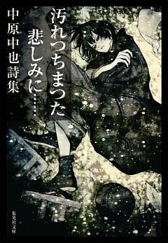 Asada Hiroyuki