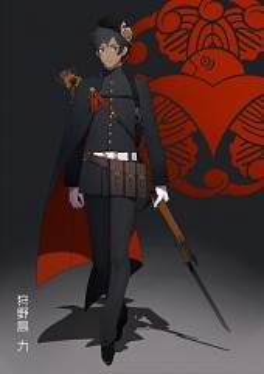 Asahi Nini