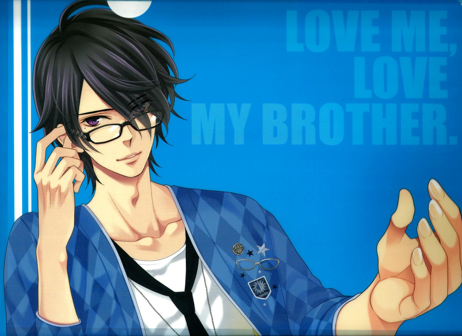 Asahina Azusa Brothers