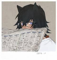 Asato (Lamento)