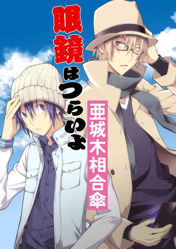 Tags: Anime, Tanio, Bakuman。, Takagi Akito, Mashiro Moritaka, Mobile Wallpaper, Pixiv, Fanart, Ashirogi Muto