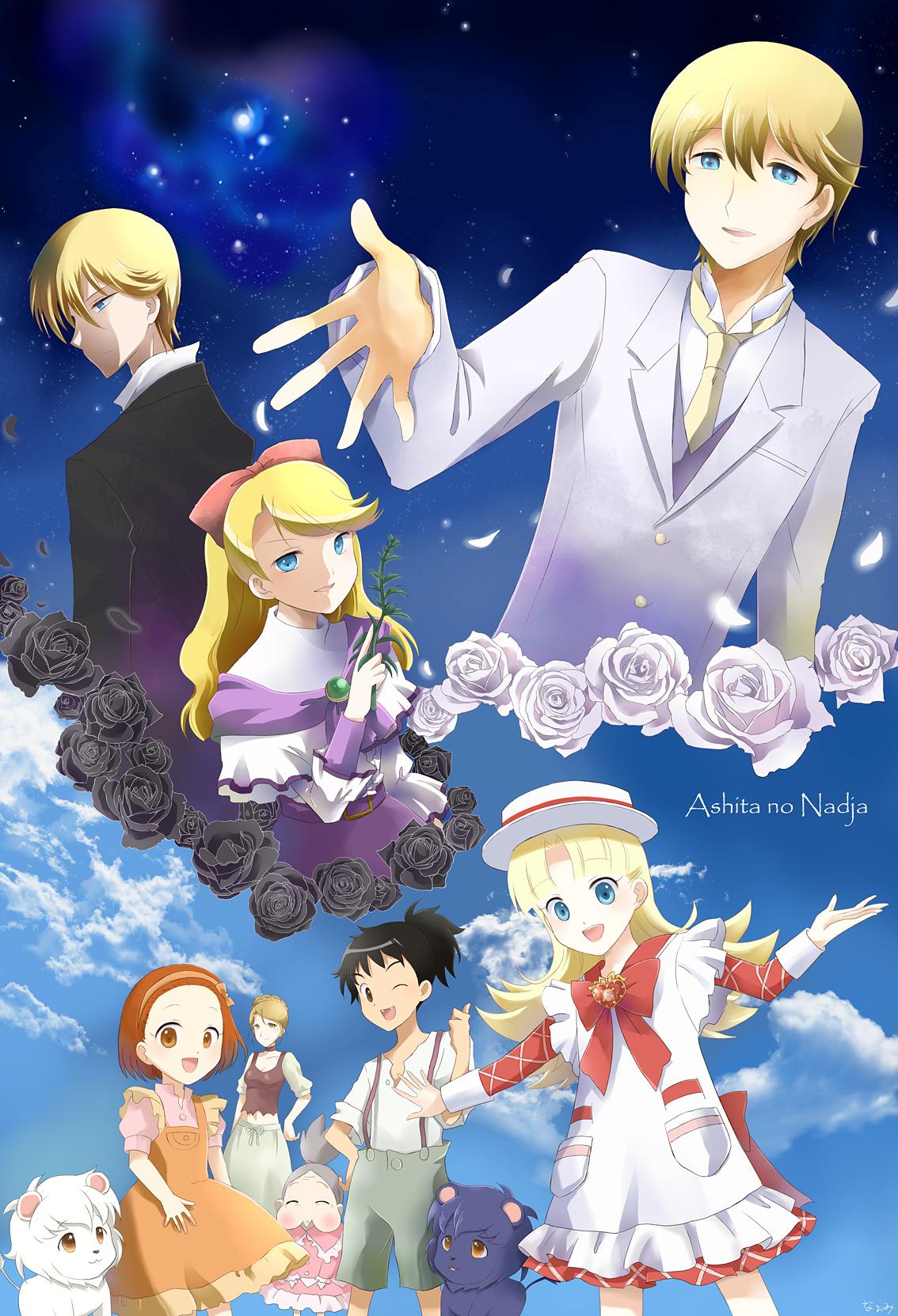 Anime - Ashita no Nadja Ashita.no.Nadja.full.1044596