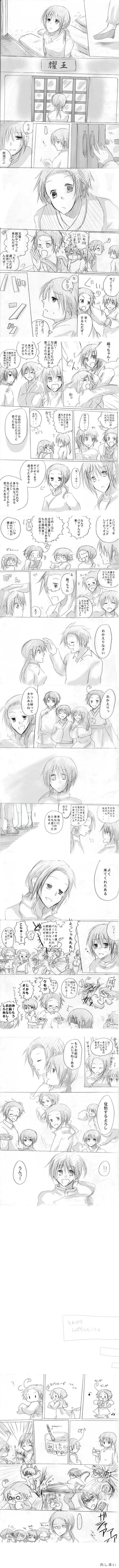 Tags: Anime, Axis Powers: Hetalia, Vietnam, Taiwan, China, South Korea, Hong Kong, Thailand, Japan, Comic, Allied Forces, Asian Countries, Axis Power Countries