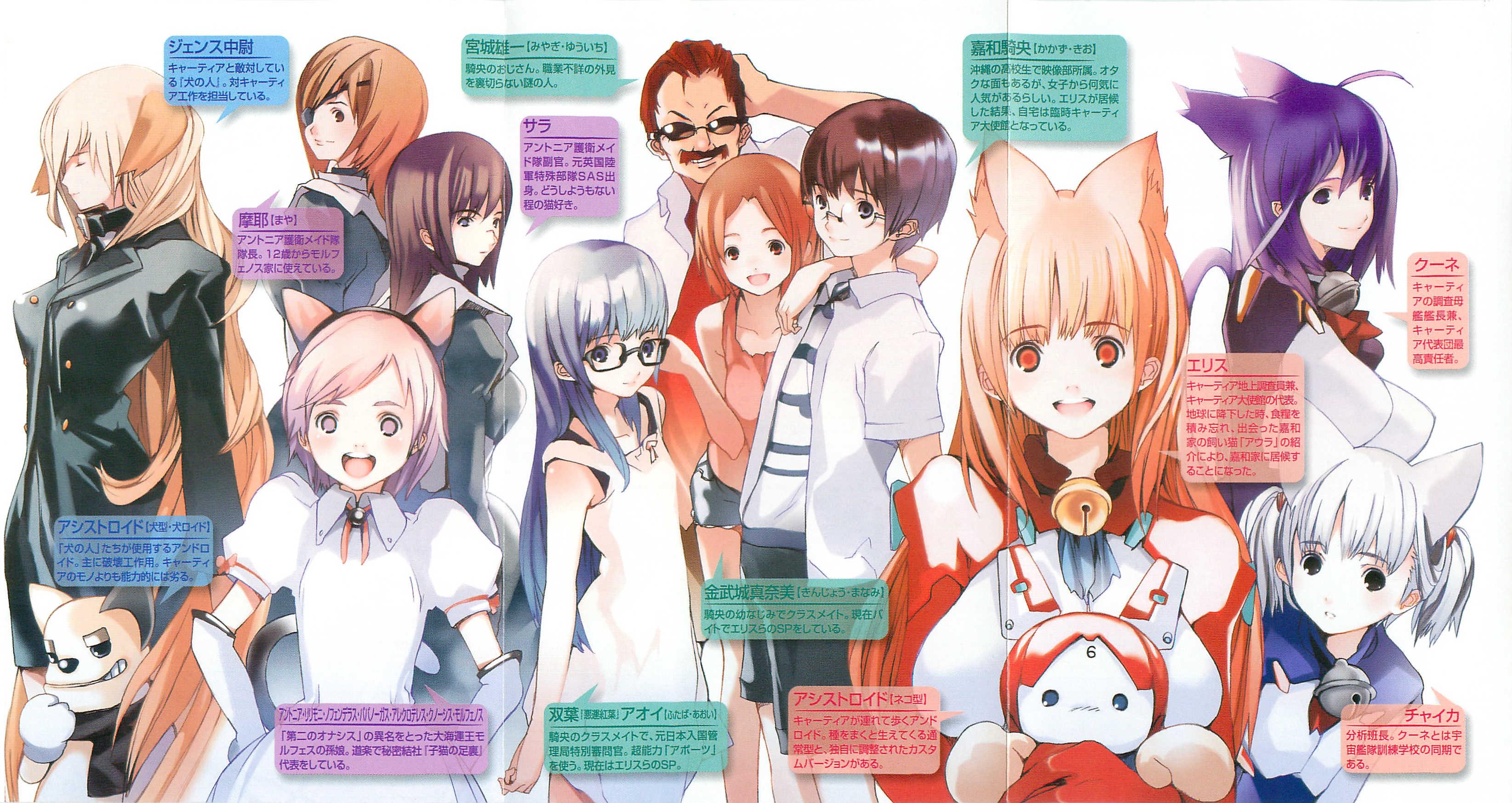 Asobi Ni Iku Yo Wallpaper 251318 Zerochan Anime Image Board