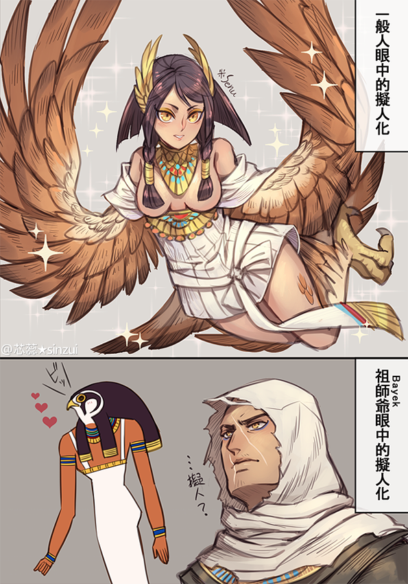 Assassin S Creed Origins Image 2176080 Zerochan Anime Image Board
