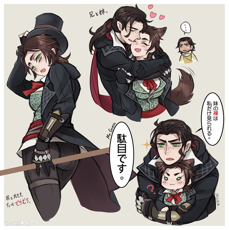 Assassin S Creed Syndicate Zerochan Anime Image Board