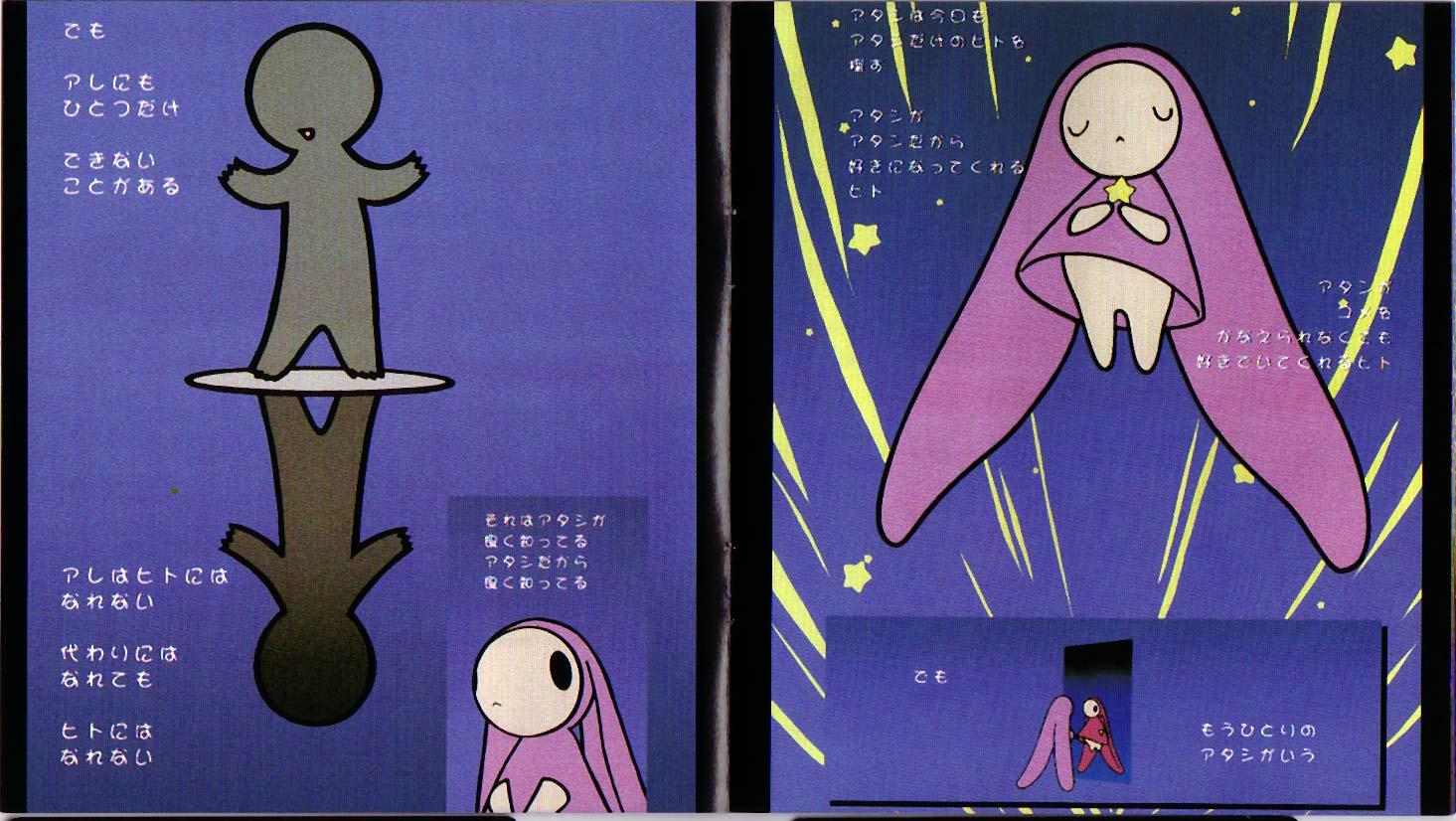 Tags Anime CLAMP Chobits Atashi City With No People
