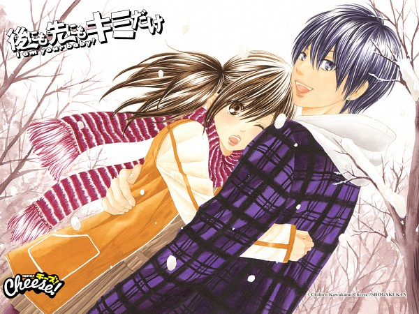 Tags: Anime, Kawakami Chihiro Mangaka, Ato Nimo Saki Nimo Kimi Dake, Cheese! Magazine, Ato Nimo Saki Nimo Kimi Dake Manga