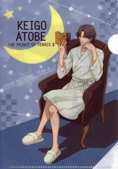 Atobe Keigo