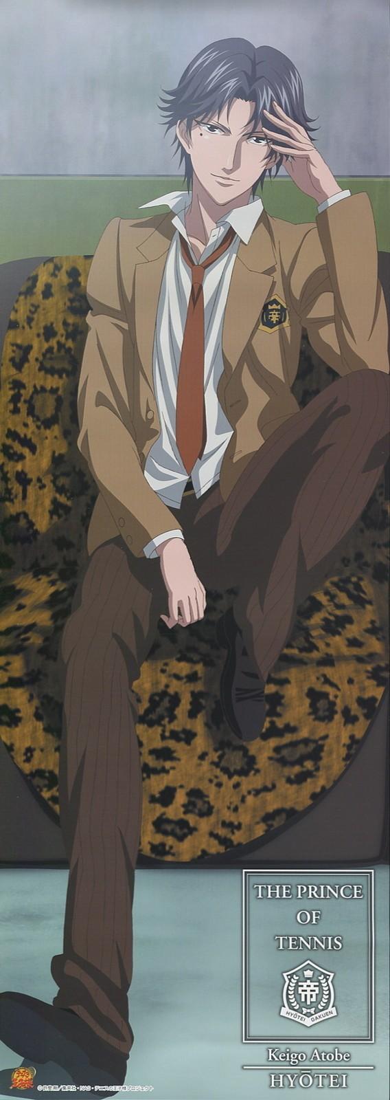Tags: Anime, Tennis no Ouji-sama, Atobe Keigo, Official Art, Hyotei Academy