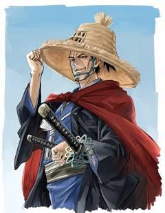 Atomic Samurai