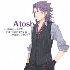 Atosh