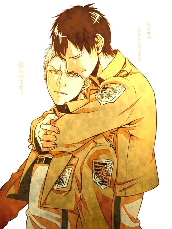 Attack on Titan Image #1543234 - Zerochan Anime Image Board
