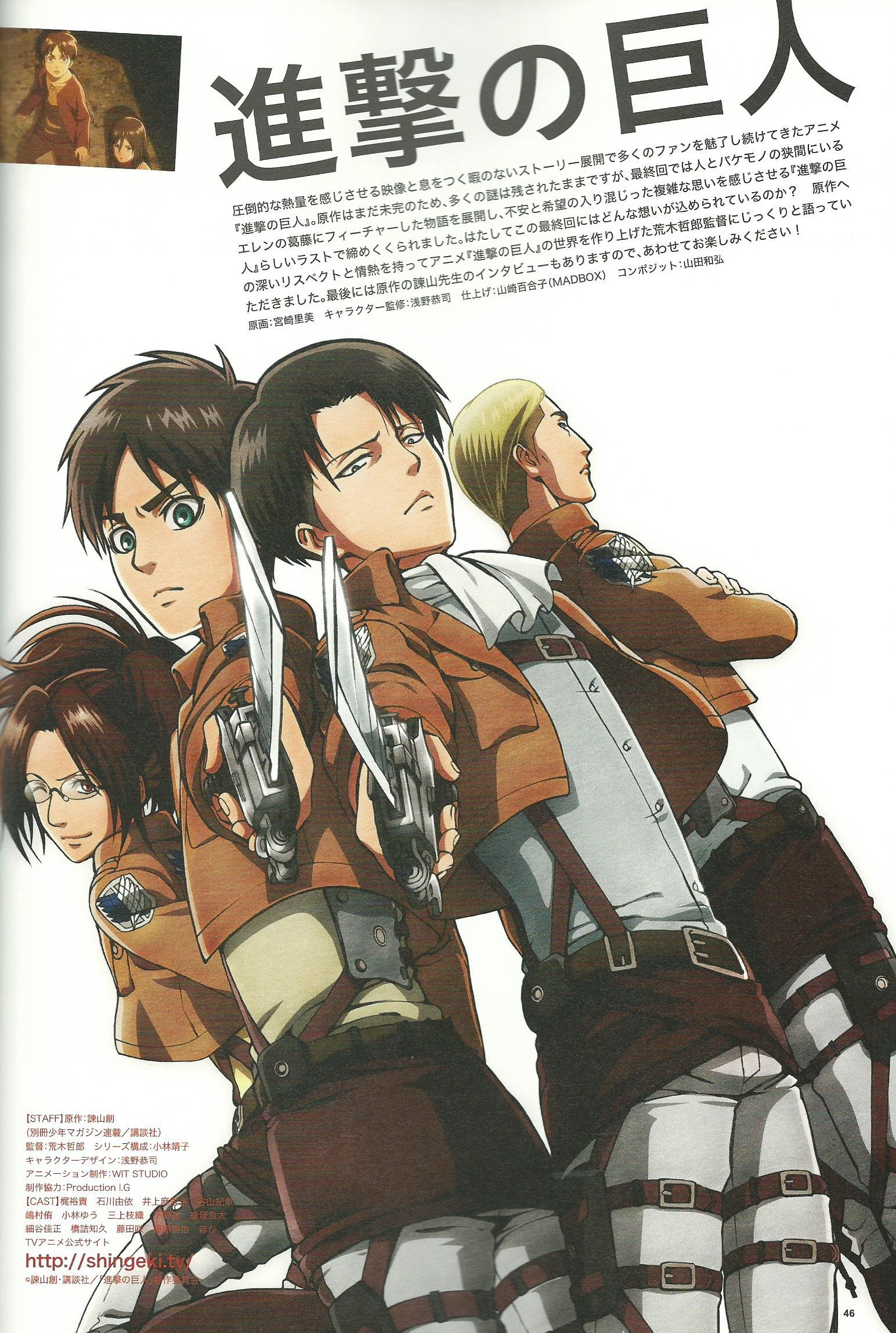 Attack on Titan, Official Art   page 12 - Zerochan Anime ...