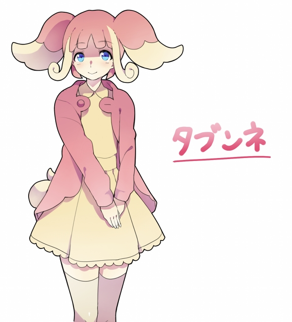 Tags: Anime, Panda I40808, Pokémon, Audino, Pixiv, Fanart From Pixiv, Fanart, PNG Conversion