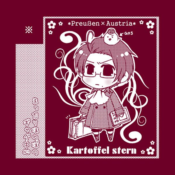 Tags: Anime, Axis Powers: Hetalia, Austria, Gilbird, Bird on Head, Fanart, Scan, Artbook Cover, Pixiv, CD (Source)