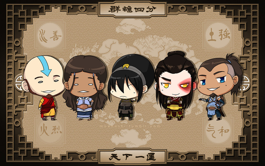 Moehoshi ii avatar the last airbender aang sokka katara toph bei
