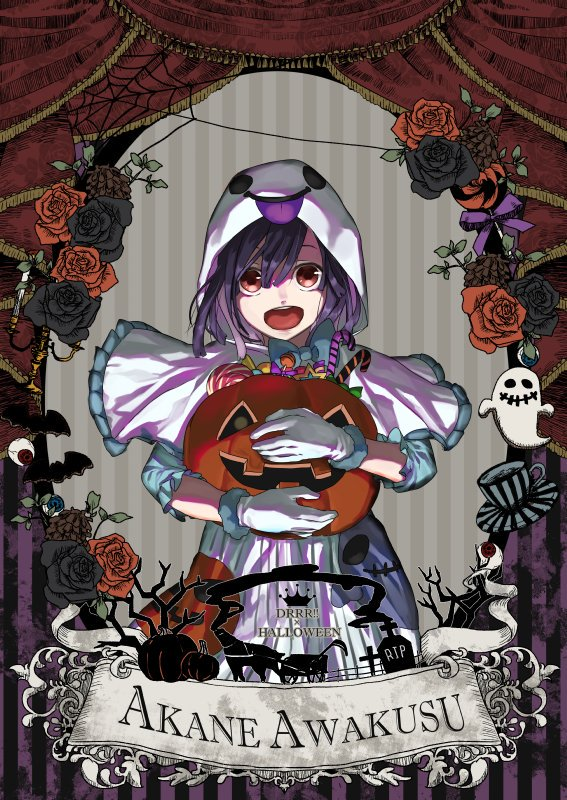 Tags: Anime, Naporittan, DURARARA!!, Awakusu Akane, Red Curtain, Ghost Costume, Black Flower, Text: Halloween, Fanart, Twitter