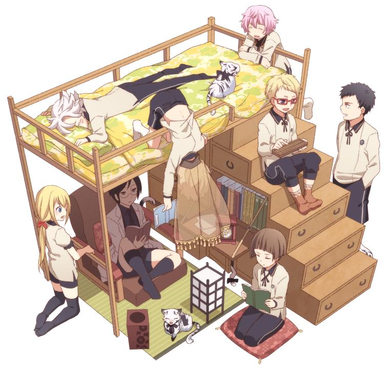 Anime Apartment: Awataguchi School