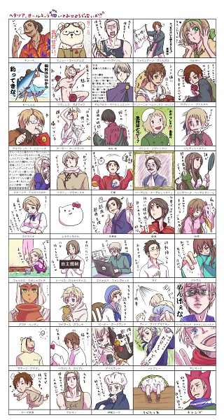 Tags: Anime, Choss, Axis Powers: Hetalia, Germany, Finland, Japan, Holy Roman Empire