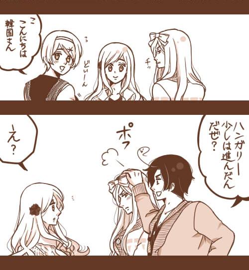 Axis Powers: Hetalia Image #1101148 - Zerochan Anime Image Board