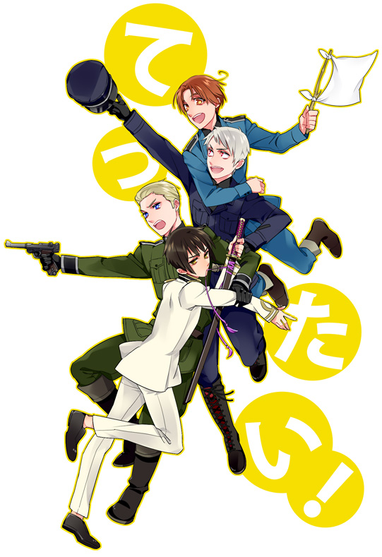 Tags: Anime, Axis Powers: Hetalia, Japan, Prussia, North Italy