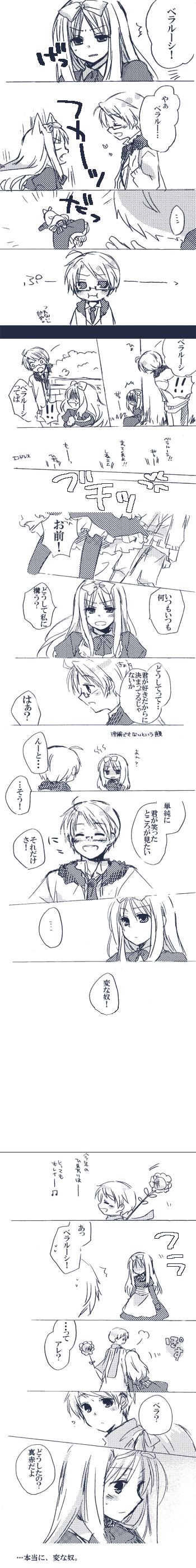 Tags: Anime, Love-moon, Axis Powers: Hetalia, Russia, Belarus, United States, Comic