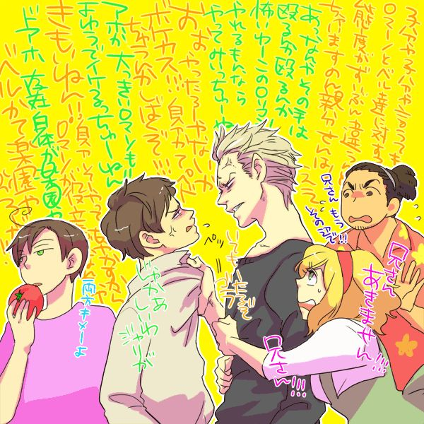 Tags: Anime, Bonkura, Axis Powers: Hetalia, South Italy, Cuba, Spain, Netherlands, Belgium, Fanart, Pixiv, Fanart From Pixiv, Mediterranean Countries