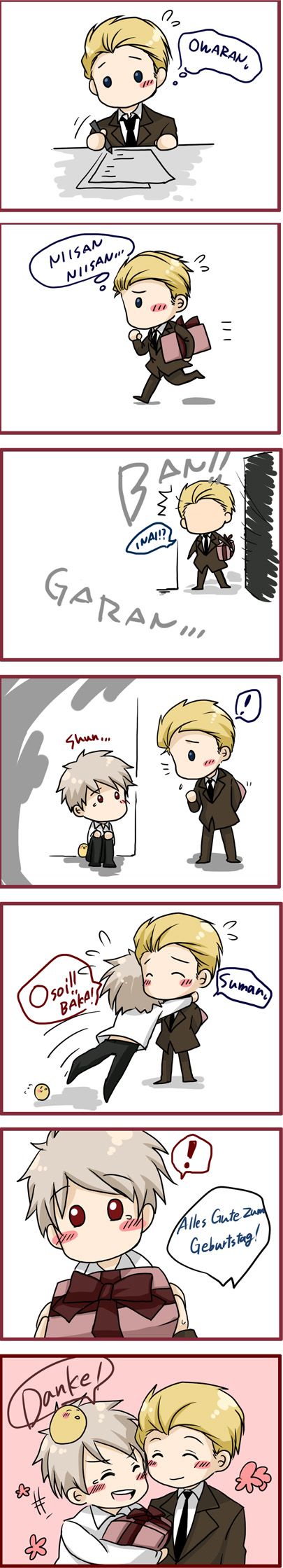 Tags: Anime, Axis Powers: Hetalia, Germany, Prussia, Artist Request, Axis Power Countries