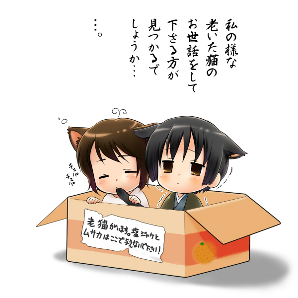 Tags: Anime, Pixiv Id 926286, Axis Powers: Hetalia, Greece, Japan, Trembling, Pixiv Box, Fanart, Pixiv, Mediterranean Countries, Axis Power Countries, GiriPan, Asian Countries