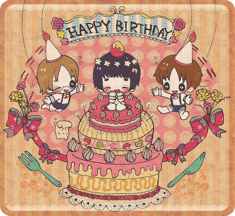 Поздравление с днем рождения на японском